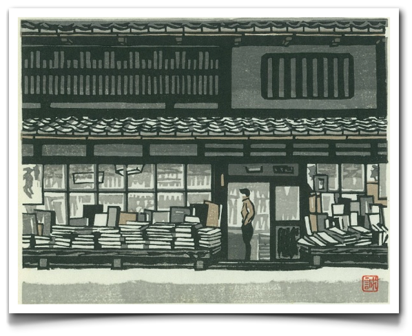 gavin h. whitelaw  :  sociocultural anthropology & japanese studies