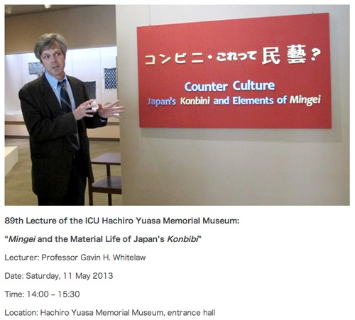 """Mingei and the Material Life of Japan's Konbini"" (2013)"
