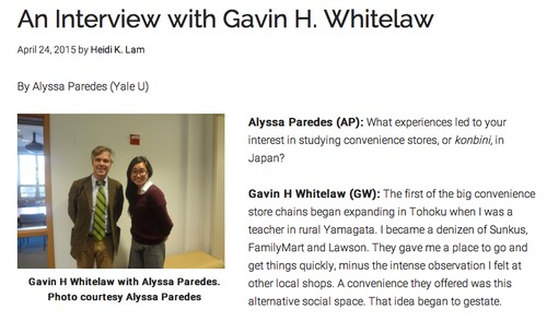 SEAA Interview, American Anthropological Association (2015)